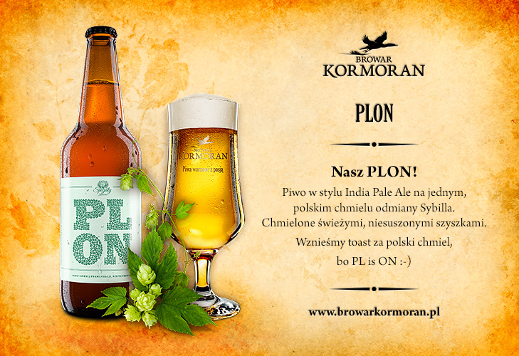 plon-info